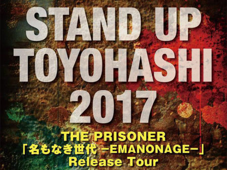 STAND UP TOYOHASHI 2017