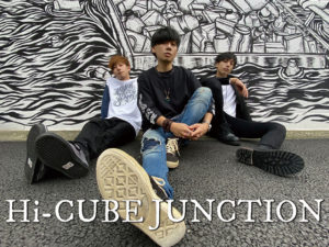 Hi-CUBE JUNCTION