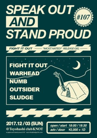 SPEAK OUT & STAND PROUD#107