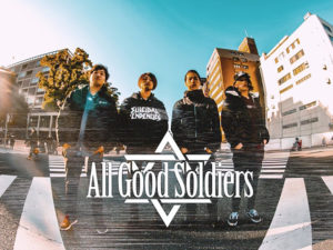 All Good Soldiers