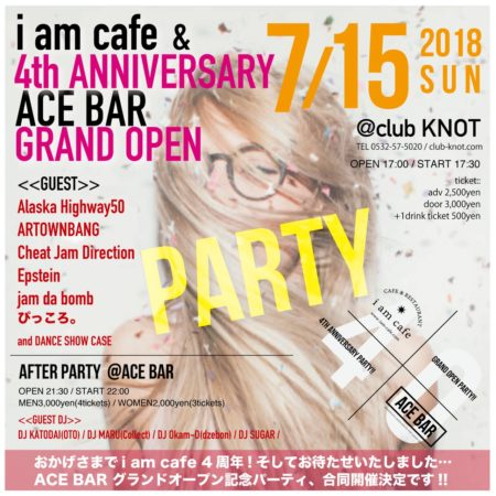 i am cafe 4th ANNIVERSARY & ACE BAR GRAND OPEN PARTY