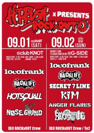 HT RUSH & ROCK×OUT presents