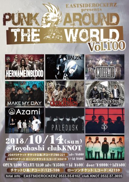 EASTSIDEROCKERZ pre PUNK AROUND THE WORLD VOL.100~day 2~