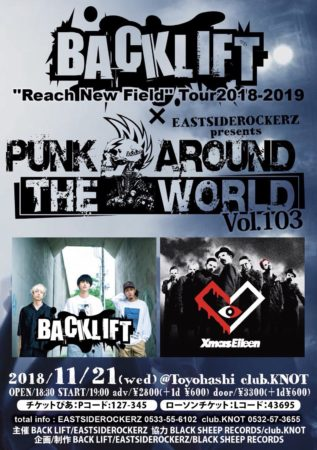BACK LIFT Reach New Field Tour 2018-2019