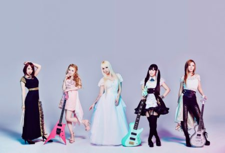"""Aldious Tour 2018 """"We Are"""""""