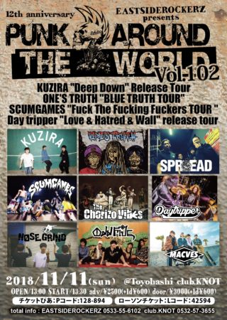EASTSIDEROCKERZ prePUNK AROUND THE WORLD VOL.102~12th anniversary~