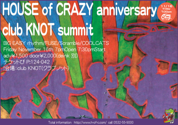 "HOUSE of CRAZY anniversary ""club KNOT""summit"