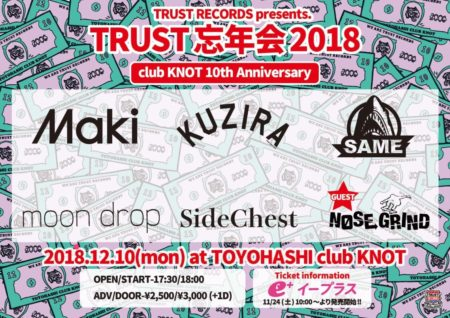 KNOT10周年記念!! TRUST RECORDS presents