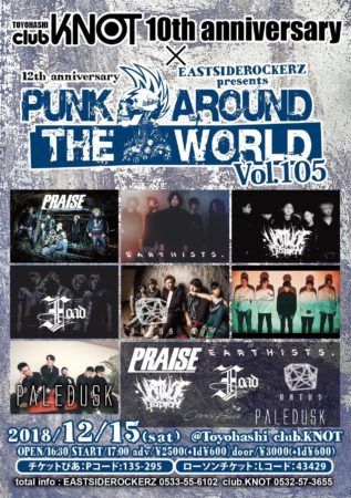 club KNOT 10th anniversary x PUNK AROUND THE WORLD VOL.105~12th anniversary~