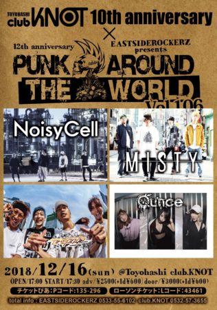club KNOT 10th anniversary x PUNK AROUND THE WORLD VOL.106~12th anniversary~