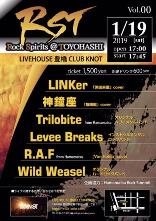 Rock Spirits@TOYOHASHI Vol.00