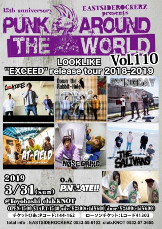 EASTSIDE ROCKERZ pre PUNK AROUND THE WORLD VOL.110