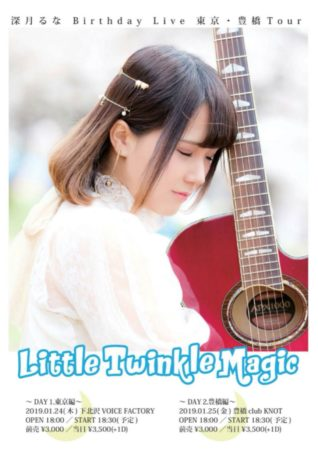 Little Twinkle Magic〜深月るな Birthday Live 東京・豊橋Tour〜