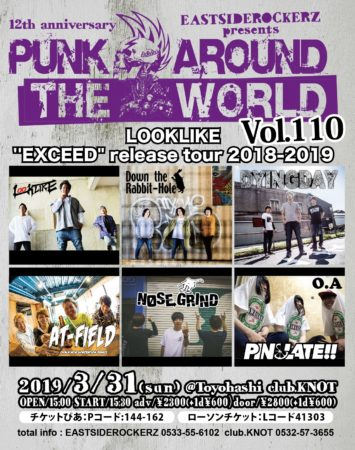EASTSIDE ROCKERZ prePUNK AROUND THE WORLD VOL.110