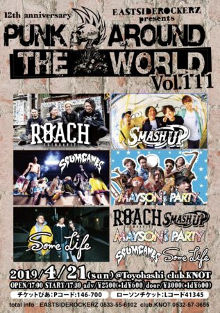 EASTSIDEROCKERZ pre.PUNK AROUND THE WORLD VOL.111