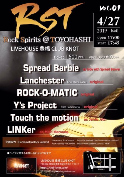 Rock Spirits@TOYOHASHI vol.01