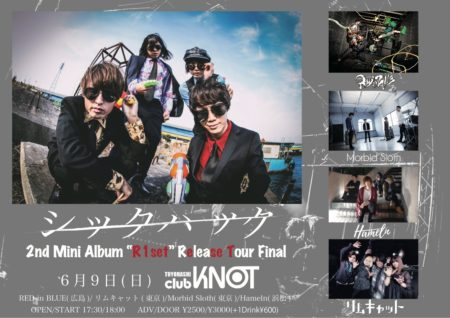 "シックハック 2nd Mini Album""R1set""Release Tour FINAL"