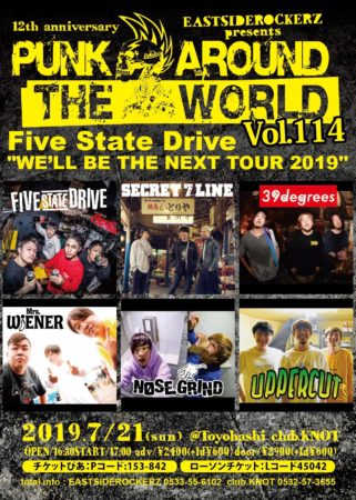 EASTSIDEROCKERZ pre.PUNK AROUND THE WORLD VOL.114
