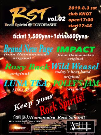 Rock Spirits@TOYOHASHI vol.02