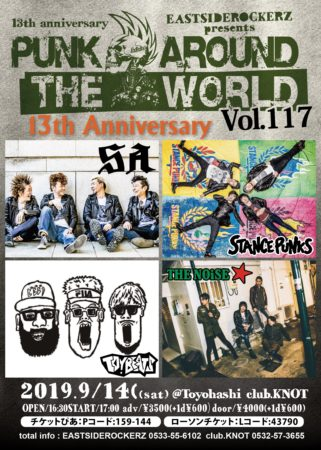 EASTSIDEROCKERZ pre.PUNK AROUND THE WORLD VOL.117~13th anniversary~