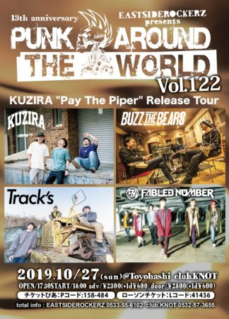 EASTSIDEROCKERZ prePUNK AROUND THE WORLD VOL.122~13th anniversary~