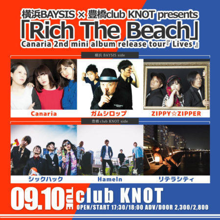 横浜BAYSIS × 豊橋club KNOT presents「Rich The Beach」