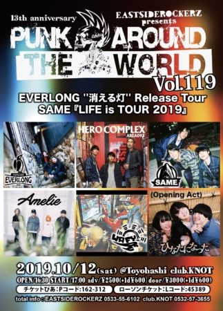 EASTSIDEROCKERZ prePUNK AROUND THE WORLD VOL.119~13th anniversary~