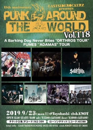 EASTSIDEROCKERZ prePUNK AROUND THE WORLD VOL.118~13th anniversary~