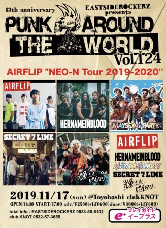 EASTSIDEROCKERZ pre.PUNK AROUND THE WORLD VOL.124