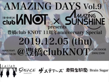 KNOT11周年記念!!AMAZING SUNSHINE×club KNOT pre.