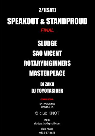 "SPEAKOUT & STANDPROUD #109  ""FINAL"""