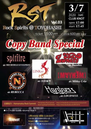Rock Spirits@TOYOHASHI vol.03