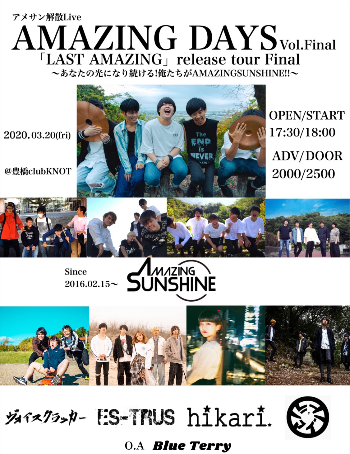 アメサン 解散Live AMAZING DAYS Vol.Final