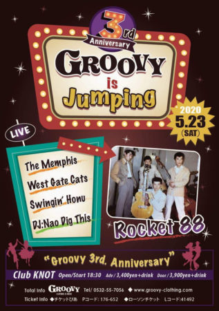 Groovy is Jumpin'- Groovy 3rd. Anniversary –