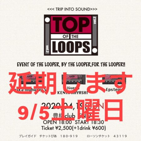 """""""Top Of The Loops""""vol.2   -Trip Into Sound-"""