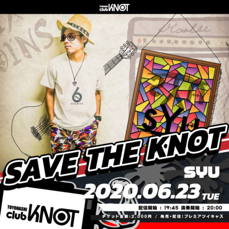 SAVE THE KNOT