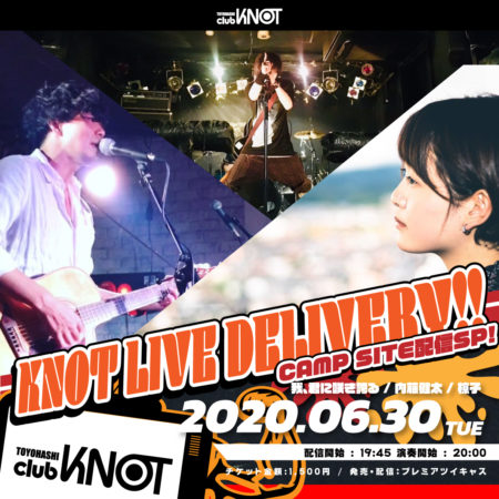 KNOT LIVE DELIVERY!!