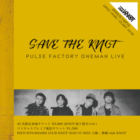 SAVE THE KNOT Pulse Factory ONEMAN LIVE