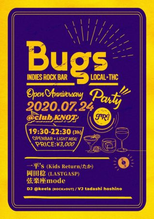 「Bugs Open Anniversary Party!!!」