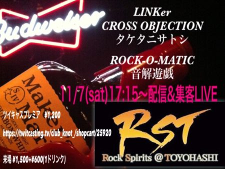 Rock Spirits@TOYOHASHI