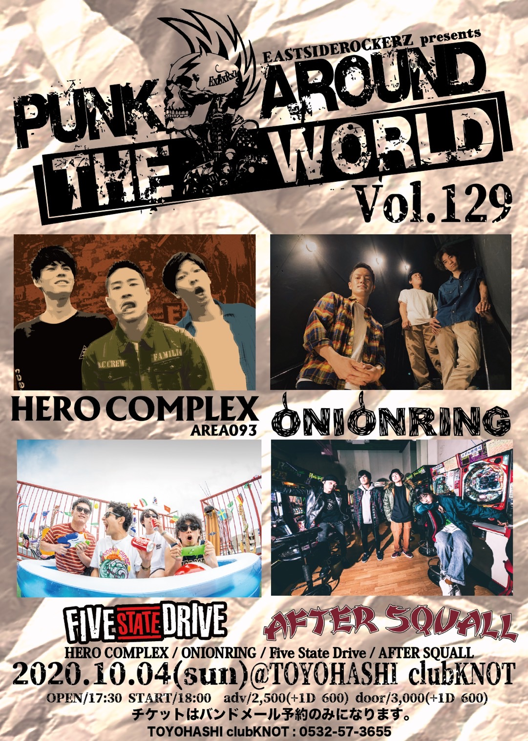 EASTSIDE ROCKERZ pre PUNK AROUND THE WORLD VOL.129