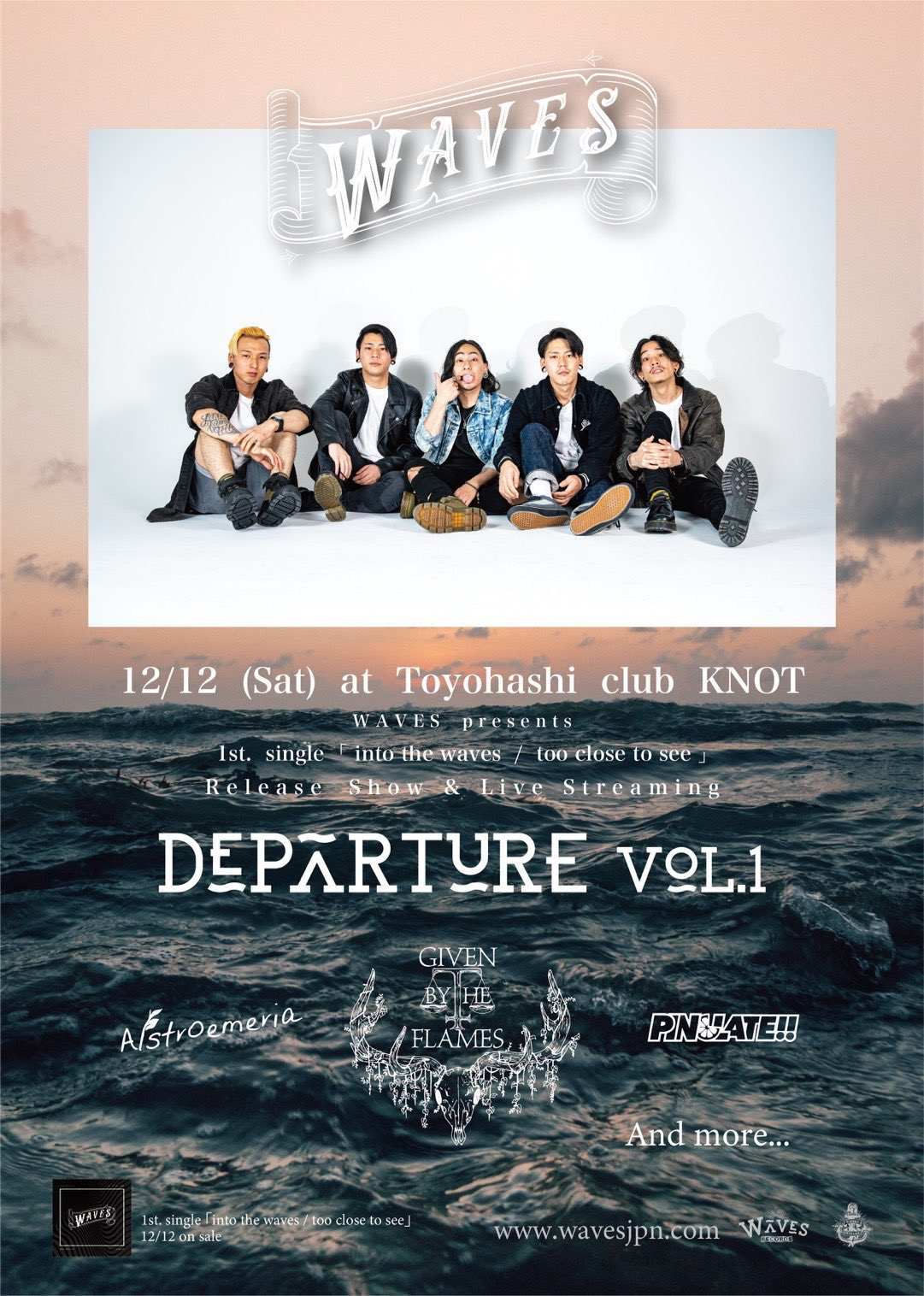WAVES pre. Departure vol.1