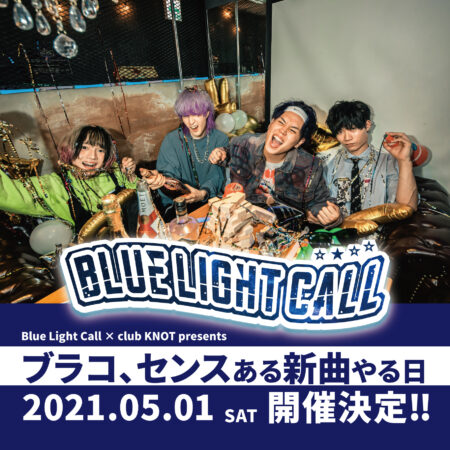 Blue Light Call × club KNOT presents