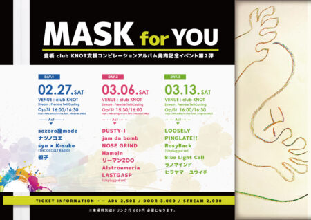 MASK for YOU DAY.3