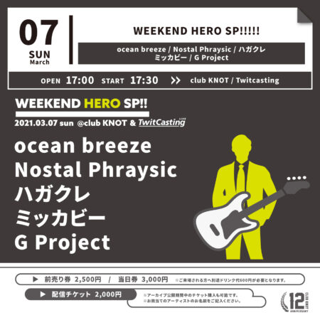 WEEKEND HERO SP!!!!!