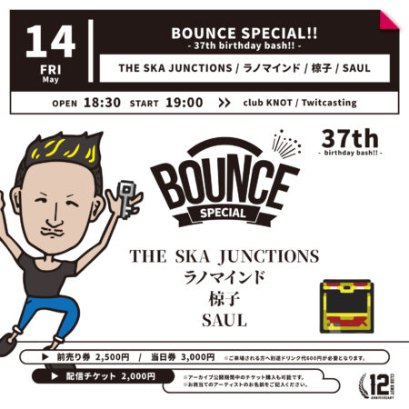 BOUNCE SPECIAL!!