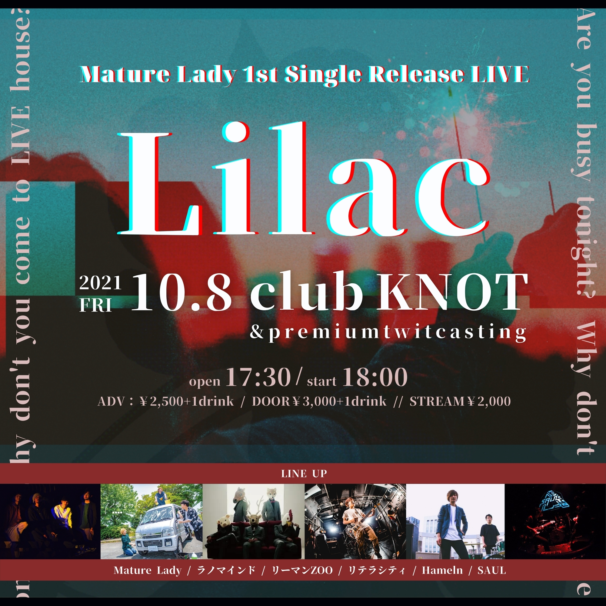 Lilac Mature Lady 1st Single Release LIVE