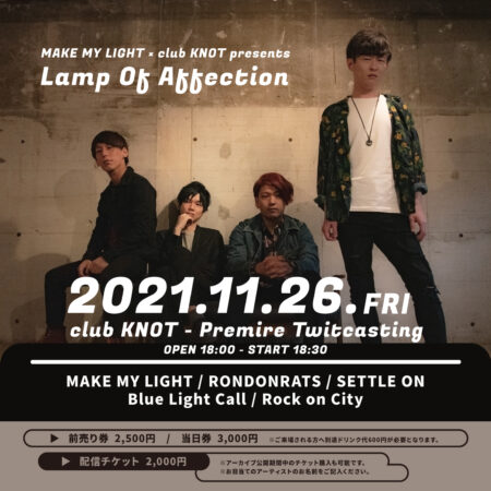 MAKE MY LIGHT × club KNOT presents Lamp Of Affection