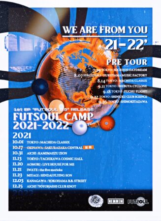 WE ARE FROM YOU 「FUTSOUL CAMP 2021」